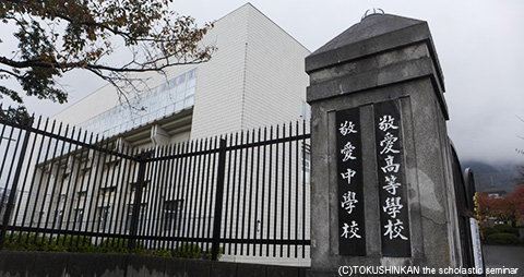 敬愛中学校2015a