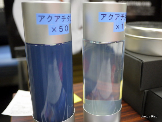 羽生選手着用RAKUWAネックX100 ミラーボール アースカラー メモリアルセット