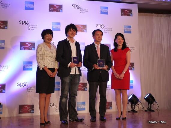 SPG AMEXカード2015トラベルアワード授賞式&キャンペーン発表会