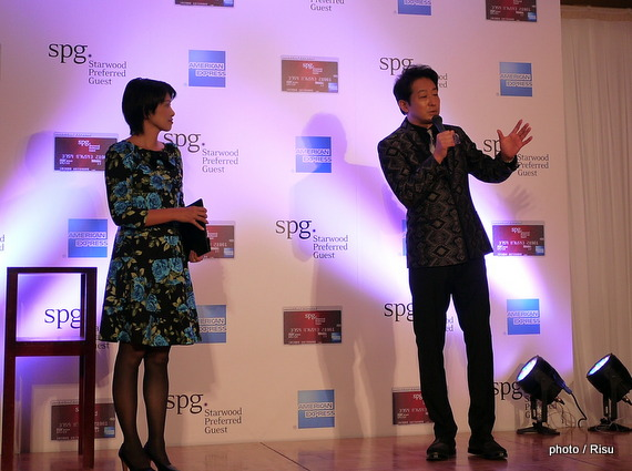 辰巳琢郎-SPG AMEXカード2015トラベルアワード授賞式&キャンペーン発表会