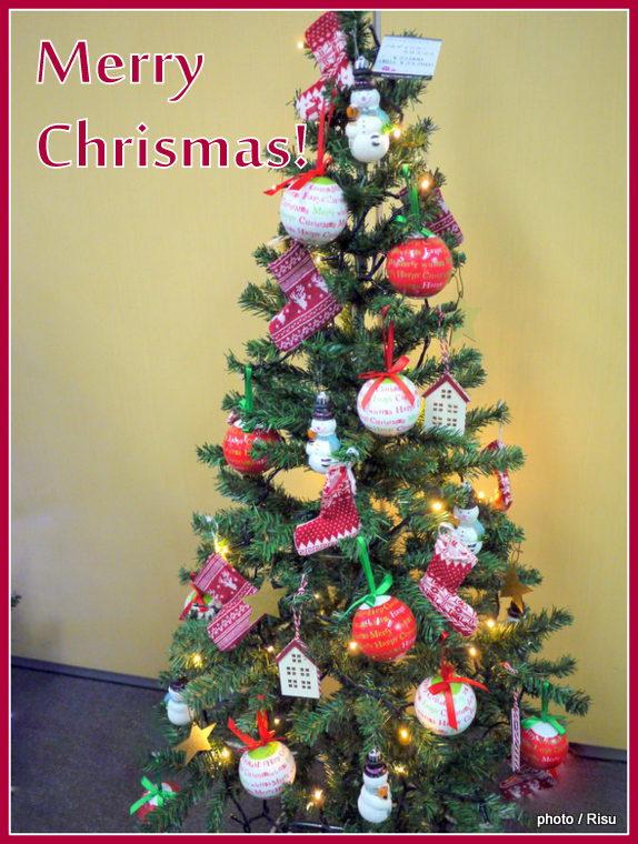 クリスマスツリーセット「ノルディック・クリスマス」
