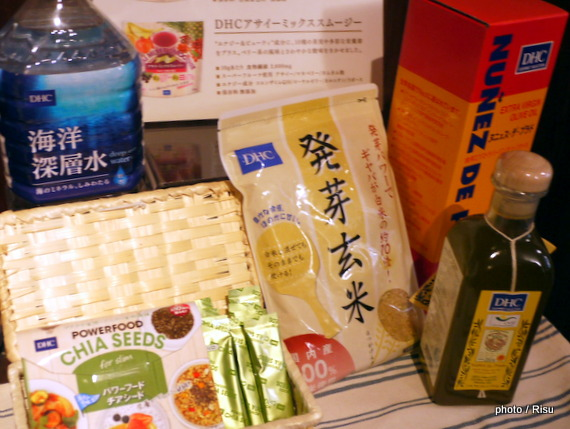 DHC 健康食品