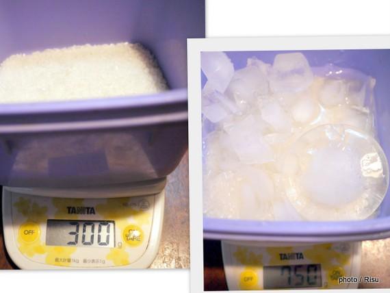 平成27年産新米!無洗米【吟精】魚沼産コシヒカリ 2kg