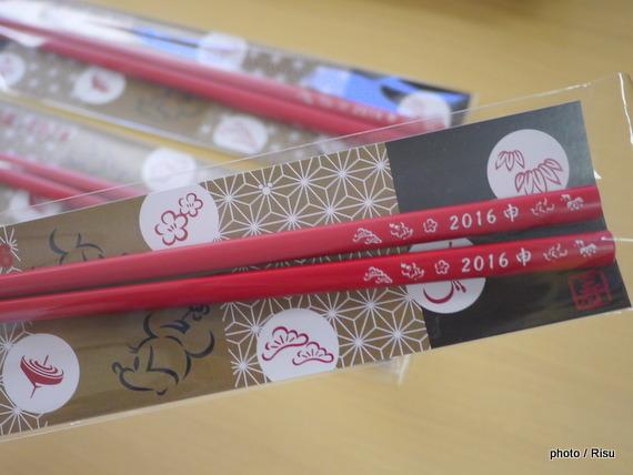 2016ディズニーおせち料理 早期キャンペーン