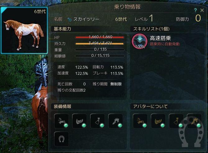 03_tree.jpg