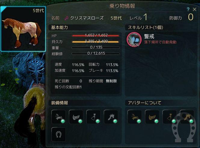 09_xmas.jpg