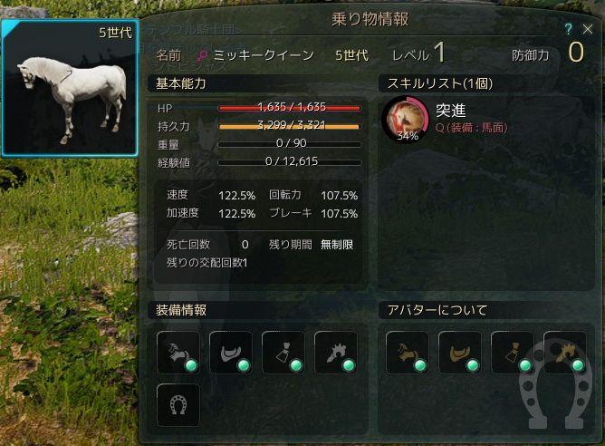 11_micky.jpg