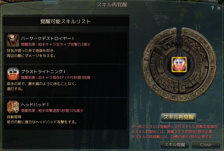 2015-10-24_60302238[426_-34_-515]