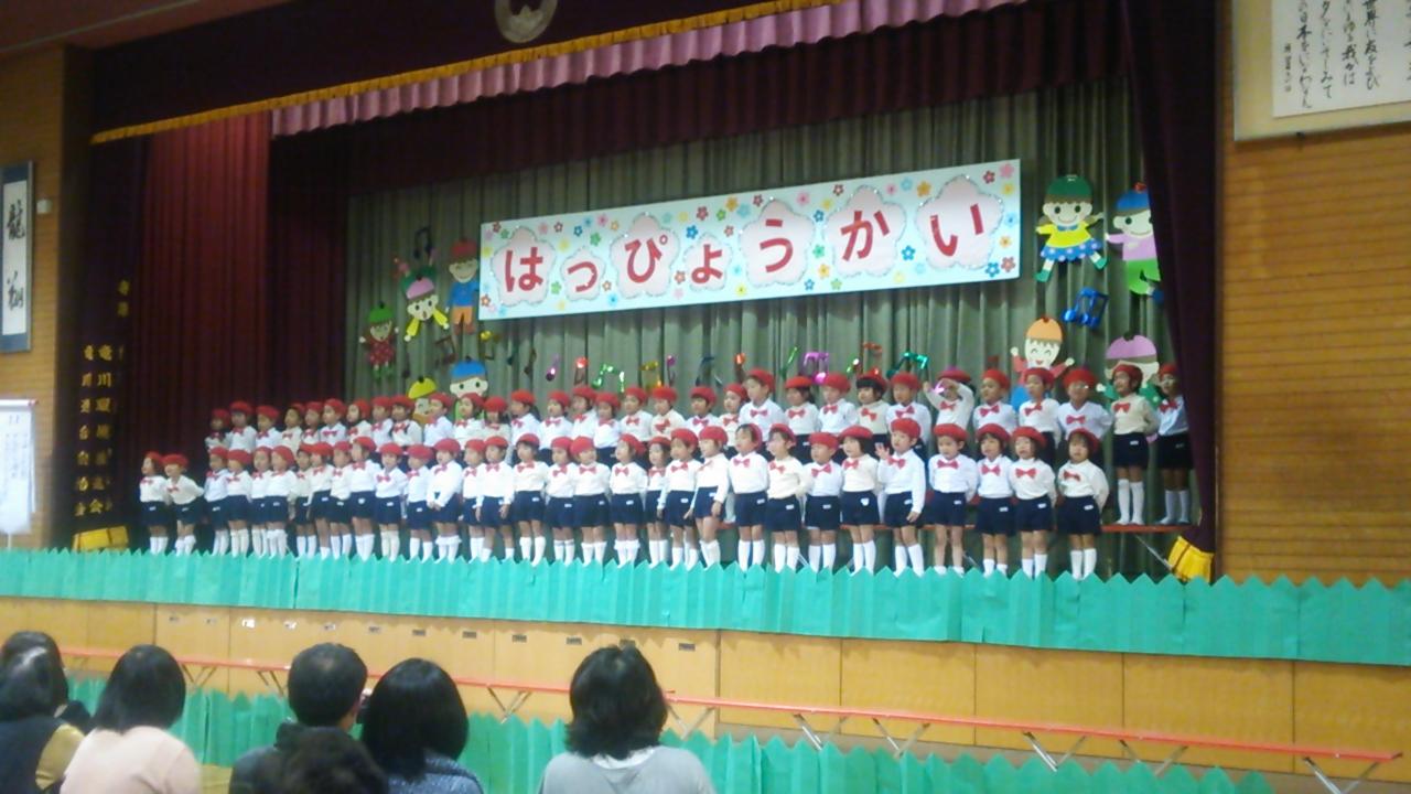 幼稚園発表会②