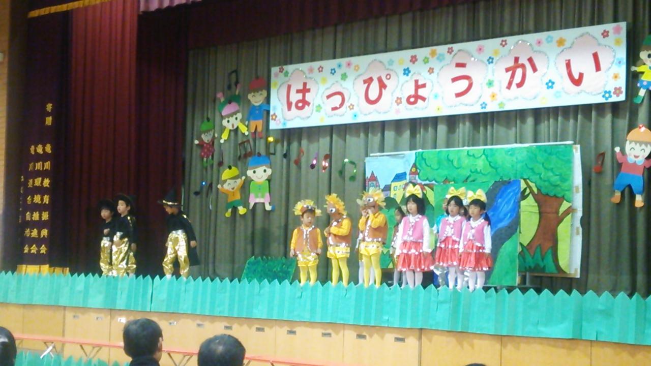 幼稚園発表会①