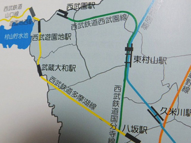 1東村山の鉄道1112