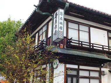 5笹屋旅館1115
