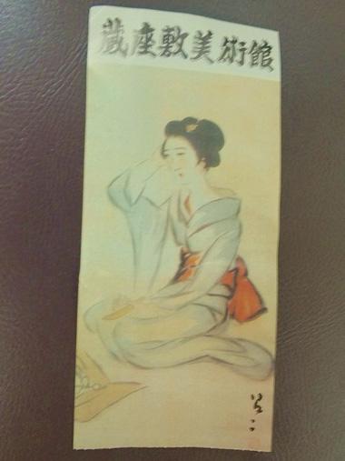 6竹久夢二肉筆画1115