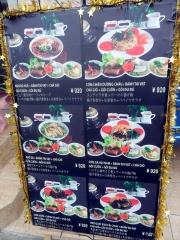 ベトナム料理 (2)