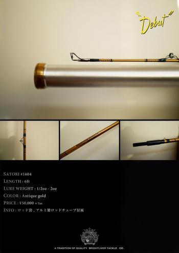 satori-1604_convert_20151103195124.jpg