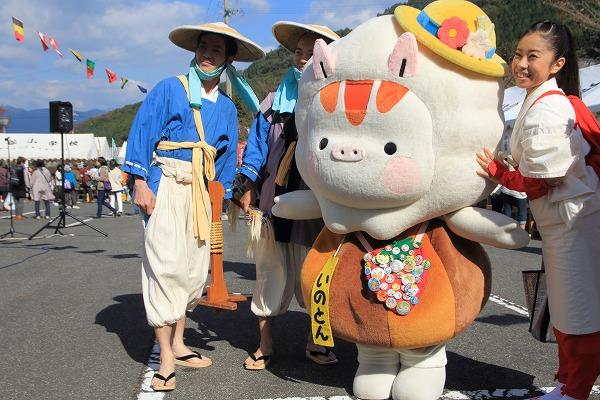 白猪の滝祭り 151103 04
