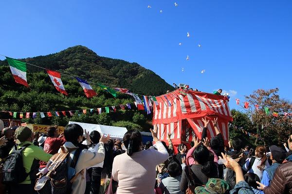 白猪の滝祭り 151103 06