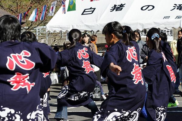 白猪の滝祭り 151103 09