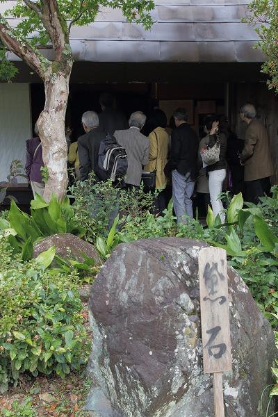夏目漱石赴任120年河之内 151107 03