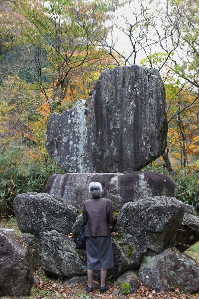 夏目漱石赴任120年河之内 151107 08