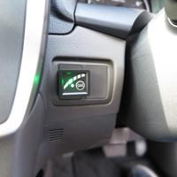 燃料切り替えスイッチ
