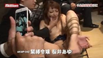 緊縛令嬢 桜井あゆ - 無料エロ動画 - DMMアダルト