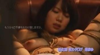 【数量限定】彼女調教カタログ 南まゆ 水着と写真付き - 無料エロ動画 - DMMアダルト(1)