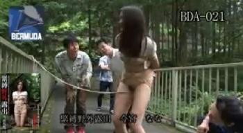 緊縛野外露出 今宮なな - 無料エロ動画 - DMMアダルト