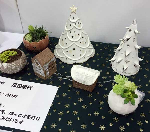 2015_10いなぎ市民祭7.jpg