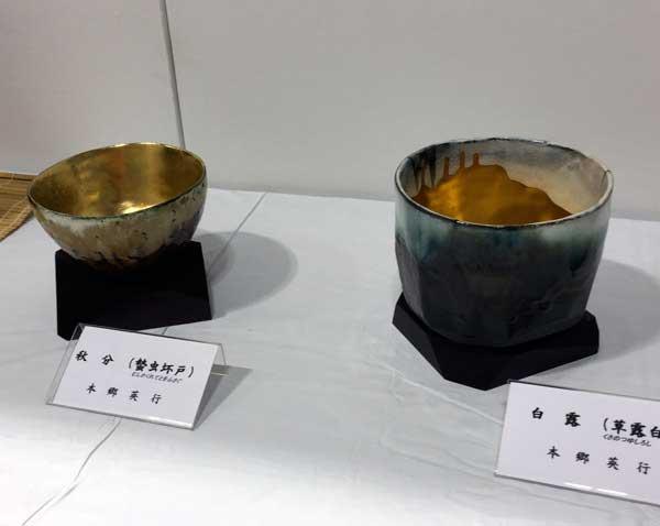 2015_10いなぎ市民祭16.jpg