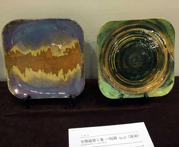 2015_10いなぎ市民祭15.jpg