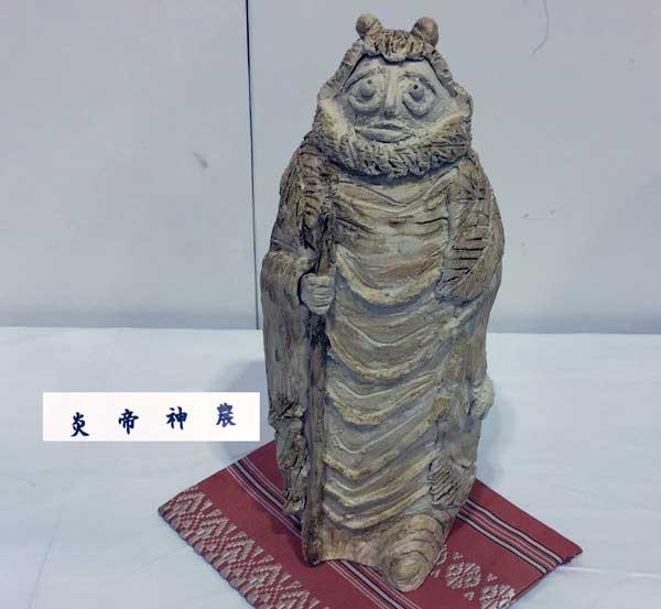2015_10いなぎ市民祭23.jpg