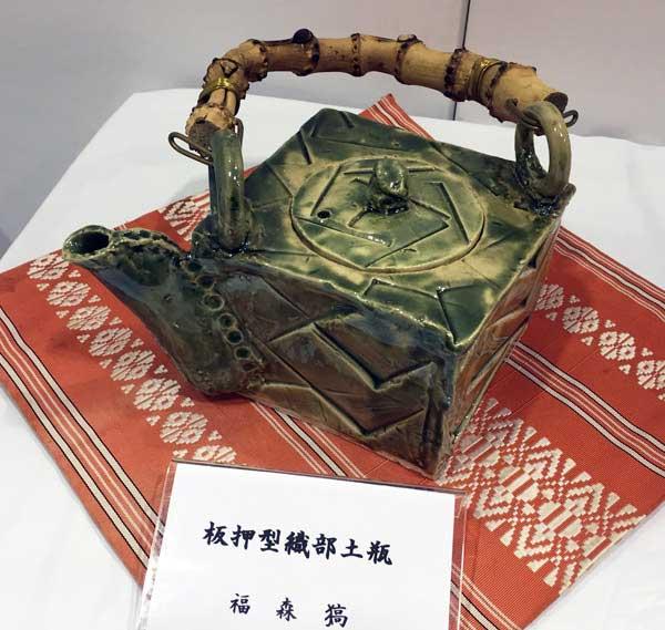 2015_10いなぎ市民祭20.jpg