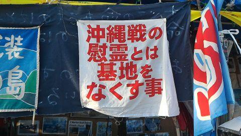 P_20151117_162447.jpg
