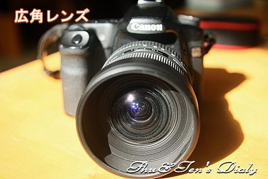003IMG_3421.jpg