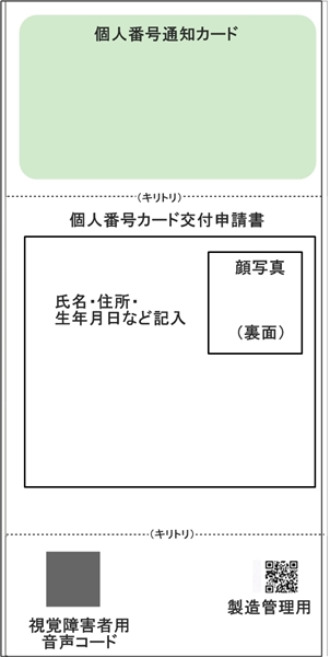 003IMG_9002.jpg