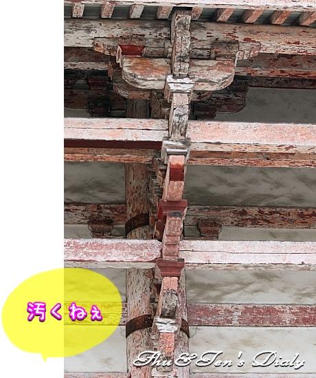 004IMG_3936.jpg