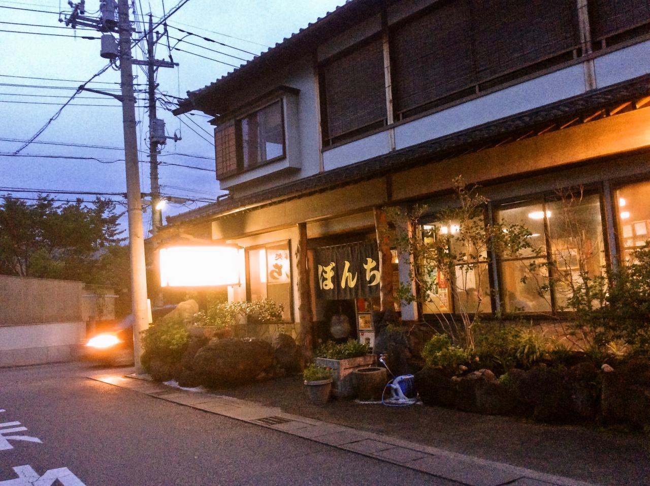 ぼんち食堂(店舗外観)