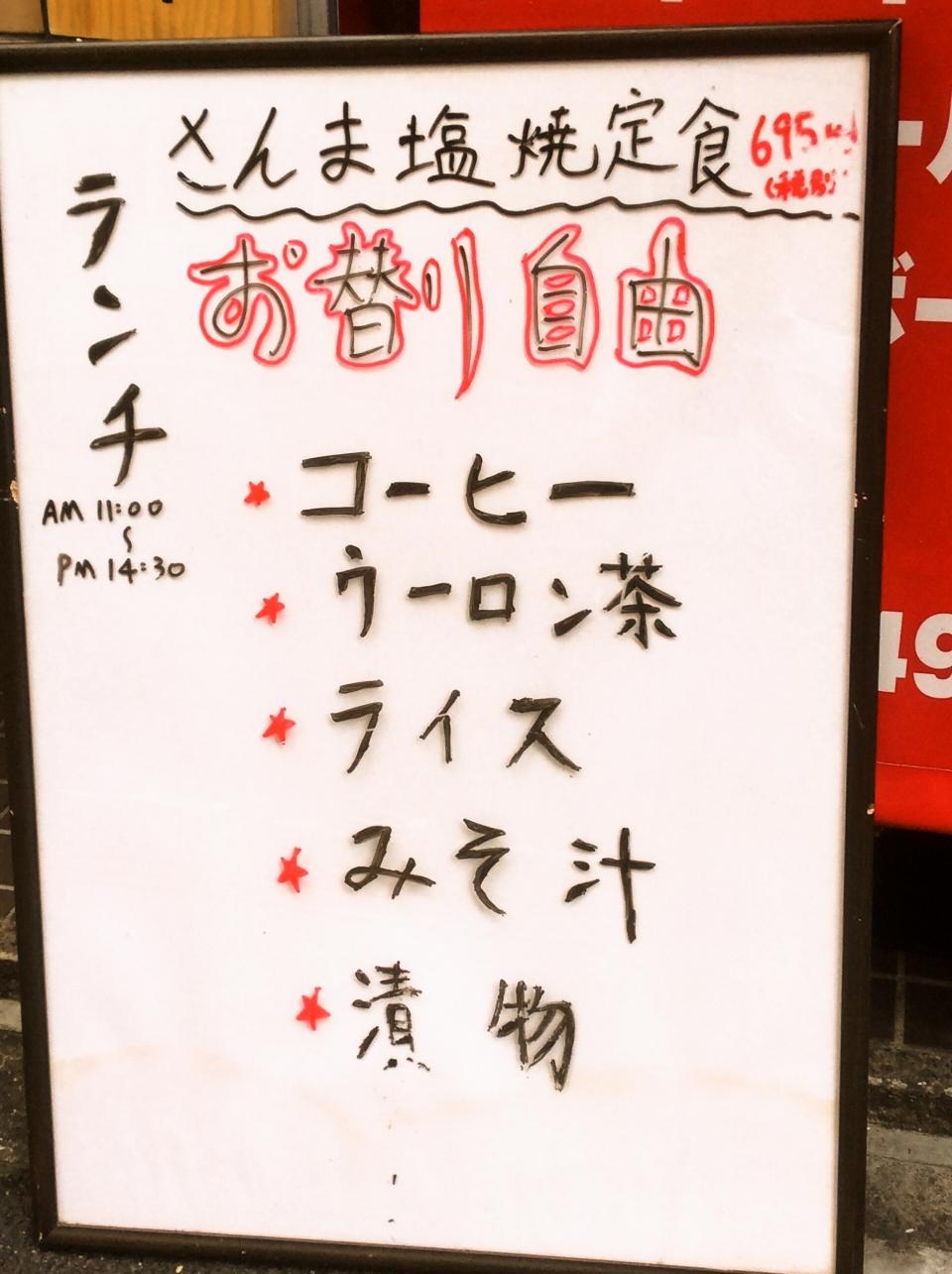 和楽(店舗外観)