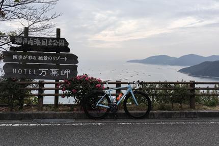 20151123_01