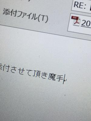 20151126_01
