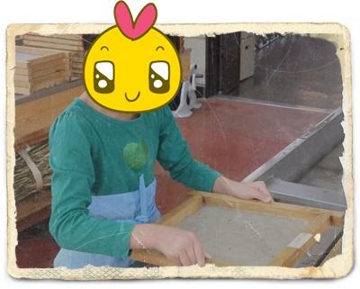 椿窯 器のある暮らし 和紙の里