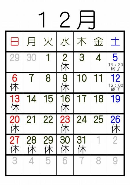 201512.jpg