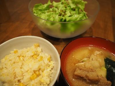 26シンプル夕食_R