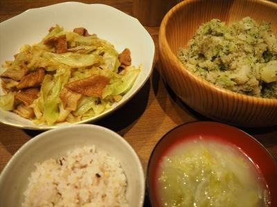 9回鍋肉風_R