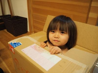 30 箱入り娘_R