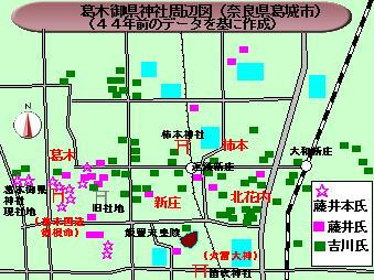111話葛木御県神社周辺図