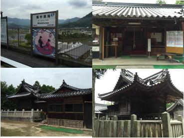 113話県主神社写真