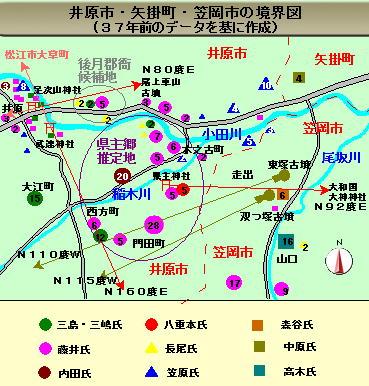 113話井原矢掛笠岡市境界図