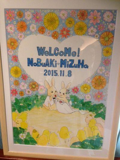 藤田先生結婚式3